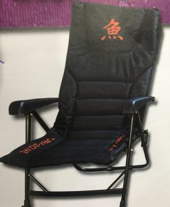Carp Zone RISE Chair